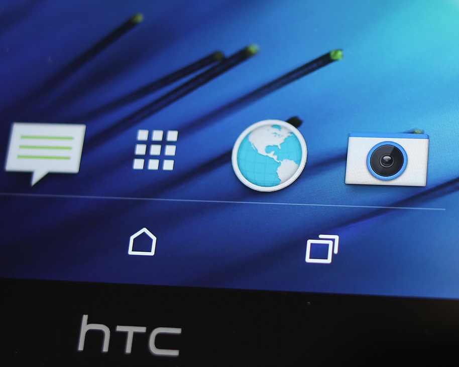 Test HTC One (M8): Two and a half Cam
