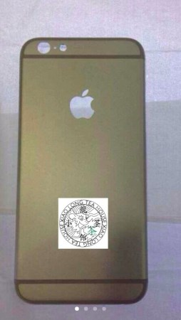 Apple_iPhone6_chassis_leak_1