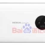 Bilder von unbekanntem Lumia-Modell verraten neues Nokia-Branding