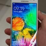 Inoffizielle Fotos zeigen neues Samsung-Smartphone mit iPhone-Look
