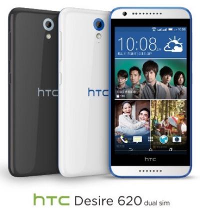 htc-desire-620-1