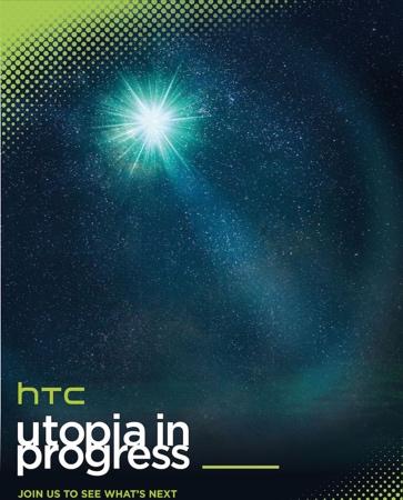HTC wird sein neues Flaggschiff-Smartphone am 1. März vorstellen