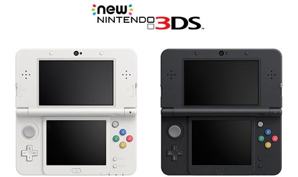 Nintendo_New_3DS_1