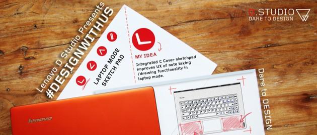 Lenovo_Design_Challenge_1