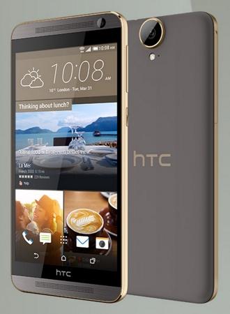 One E9+: HTC enthüllt alle Details auf seiner chinesischen Webseite
