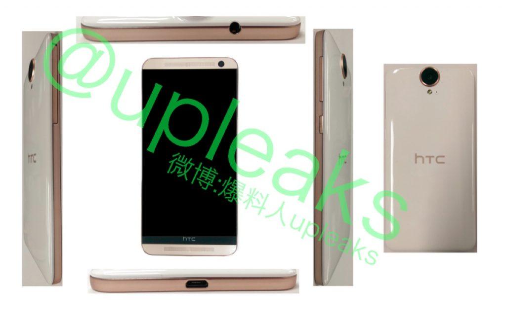 Geleaktes Bild zeigt das HTC One E9+ von allen Seiten