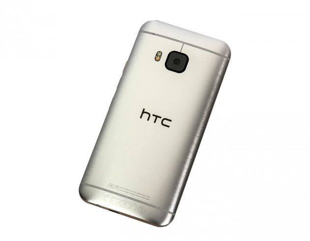 HTC One M9 Rückseite