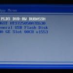 Bios-Lenovo-Thinkpad-2