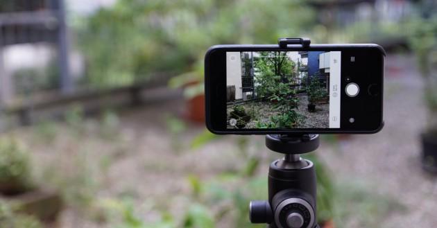Smartphone-Kameratipps