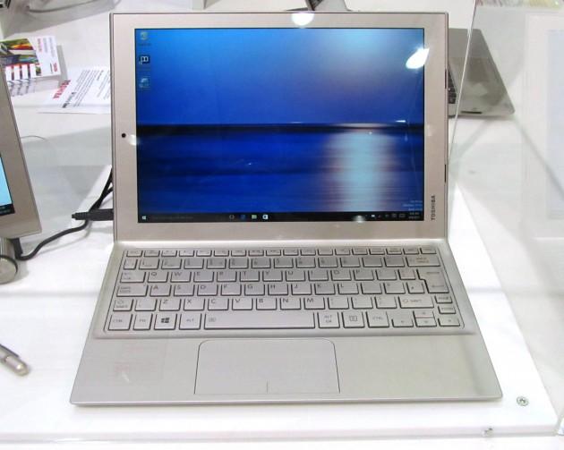 Toshiba-DynaBook-3