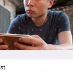 iOS 9: Vorsicht, neue WLAN-Einstellung verbrät mobile Daten