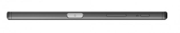Sony-Xperia-Z5-Sensor