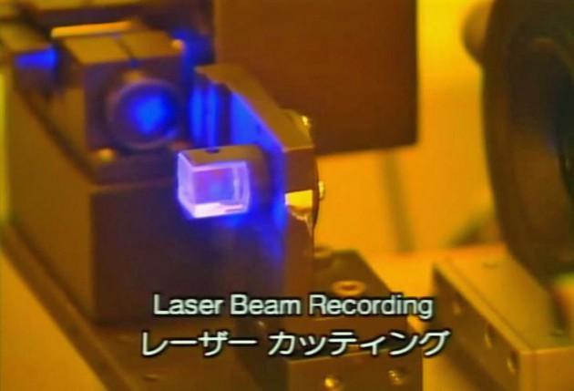 laserdisc_laser