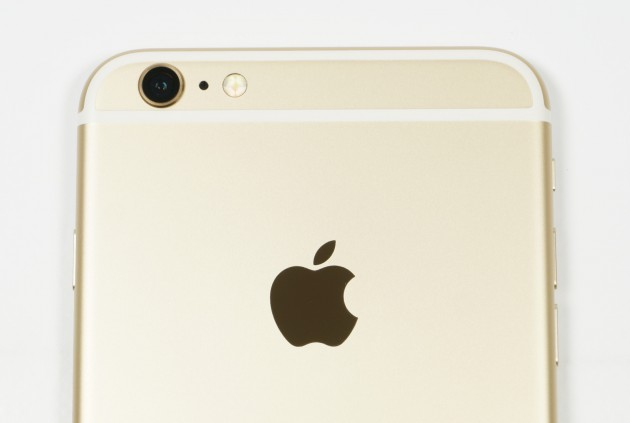 Apple iPhone 6s Plus Kamera