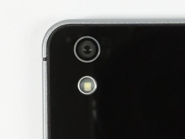 Medion X5020 Hauptkamera