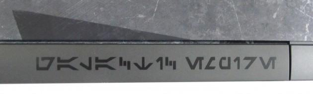 HP-15-Star-Wars-Botschaft