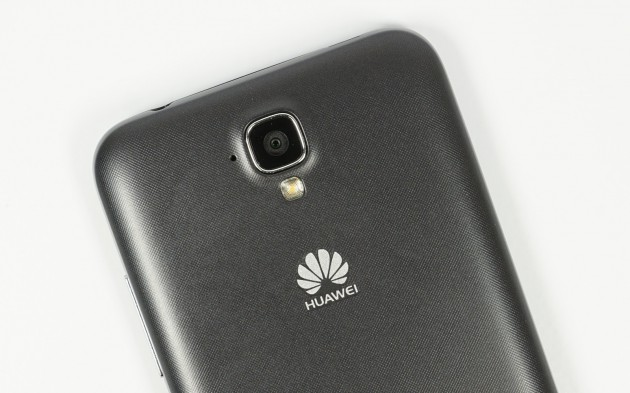 Huawei Y5 Hauptkamera