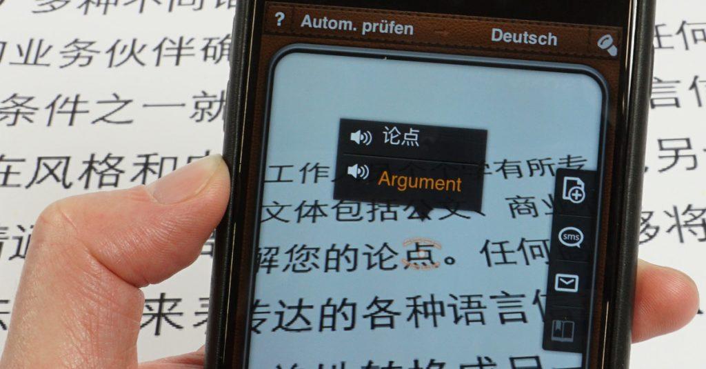 App-Quicktipp: CamDictionary übersetzt eingescannten Text on-the-fly