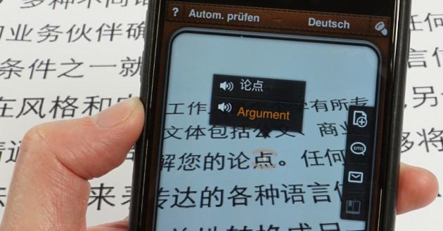 App-Quicktipp CamDictionary