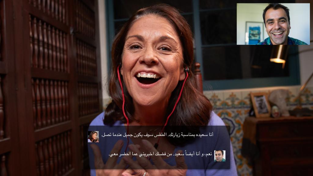 Skype Übersetzer versteht ab sofort auch Arabisch