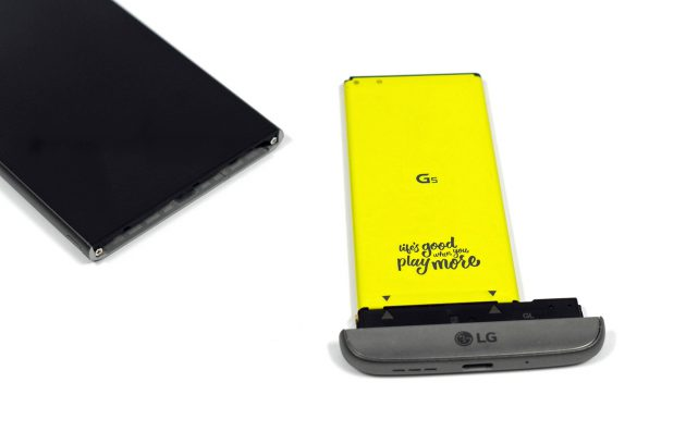 LG_G5_modul_akku