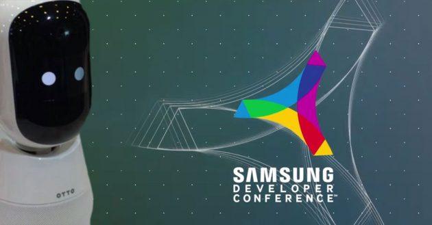 Samsung_Otto_teaser
