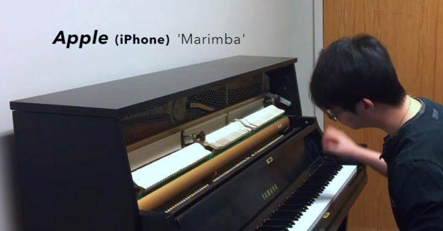 piano_teaser