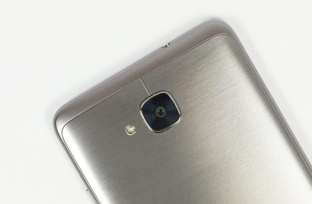 Huawei Honor 5C Hauptkamera