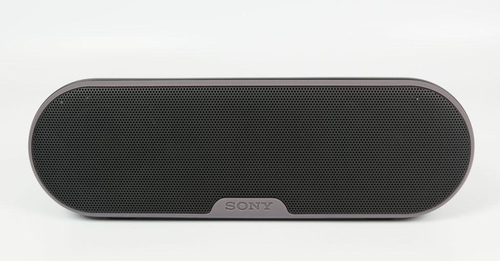 Sony SRS-XB2: Wasserdichter Bluetooth-Speaker im Test