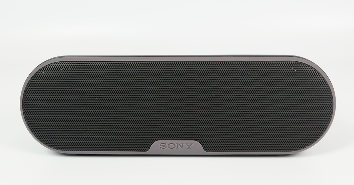 Sony Srs Xb2 Wasserdichter Bluetooth Speaker Im Test