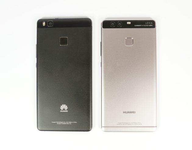Huawei P9 Lite Rueckansicht P9 und P9 Lite