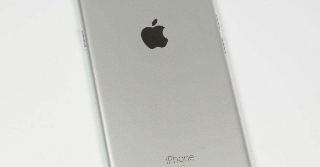 Apple iPhone 7: Die wichtigsten Details vorab