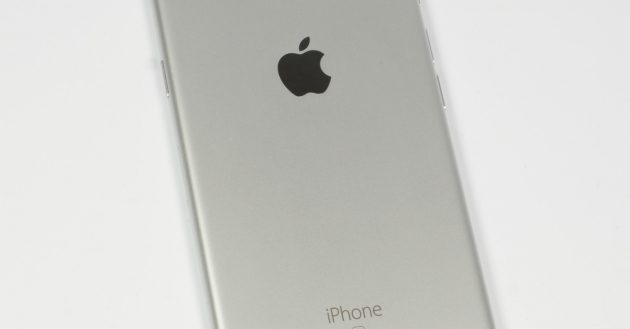 Apple iPhone 7 Geruechte
