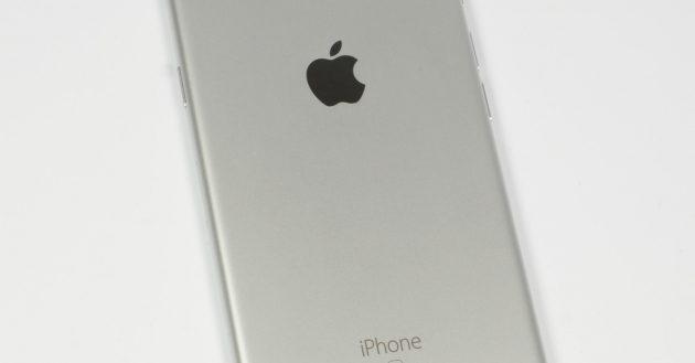 Apple iPhone 7 Geruechte