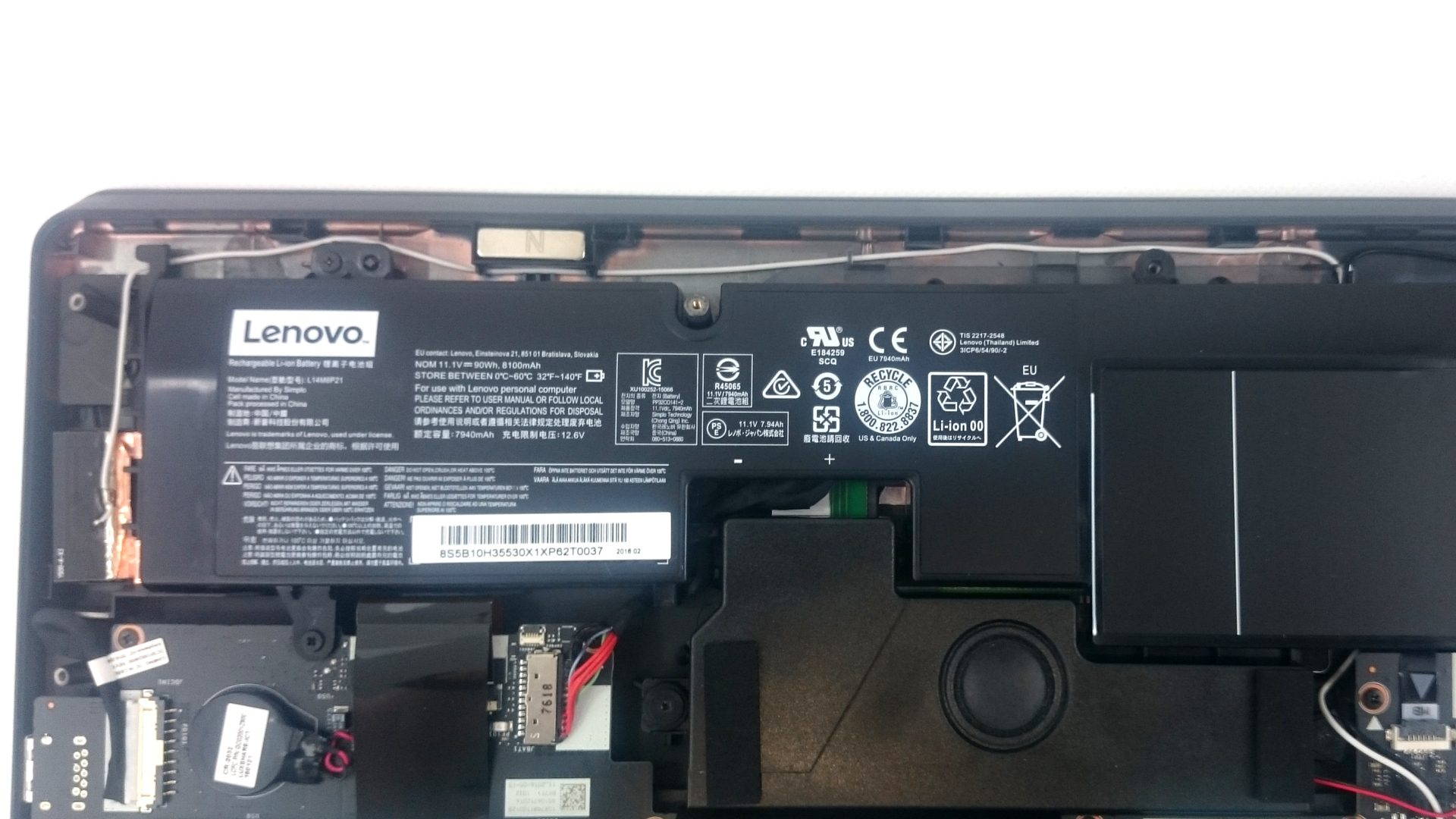 Lenovo Y900-17ISK – Akku