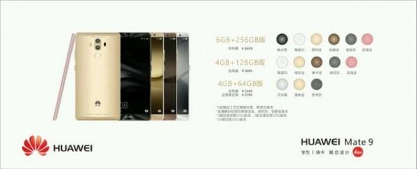 Das Huawei Mate 9 soll in insgesamt sechs Farben verfügbar sein