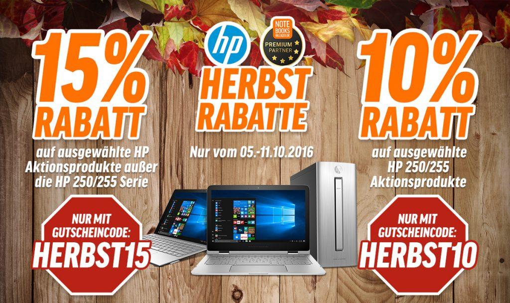 Herbst Rabatte: Bis zu 15 Prozent auf ausgewählte HP Produkte sparen