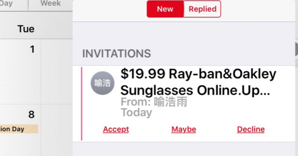 Apple: Spammer verschicken Einladungen über Kalender und Fotofreigabe