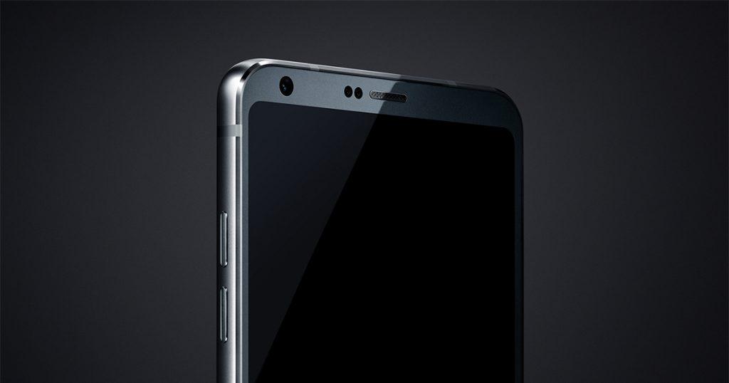Neues vom LG G6: Ein Foto und Namen für verschiedene Modelle