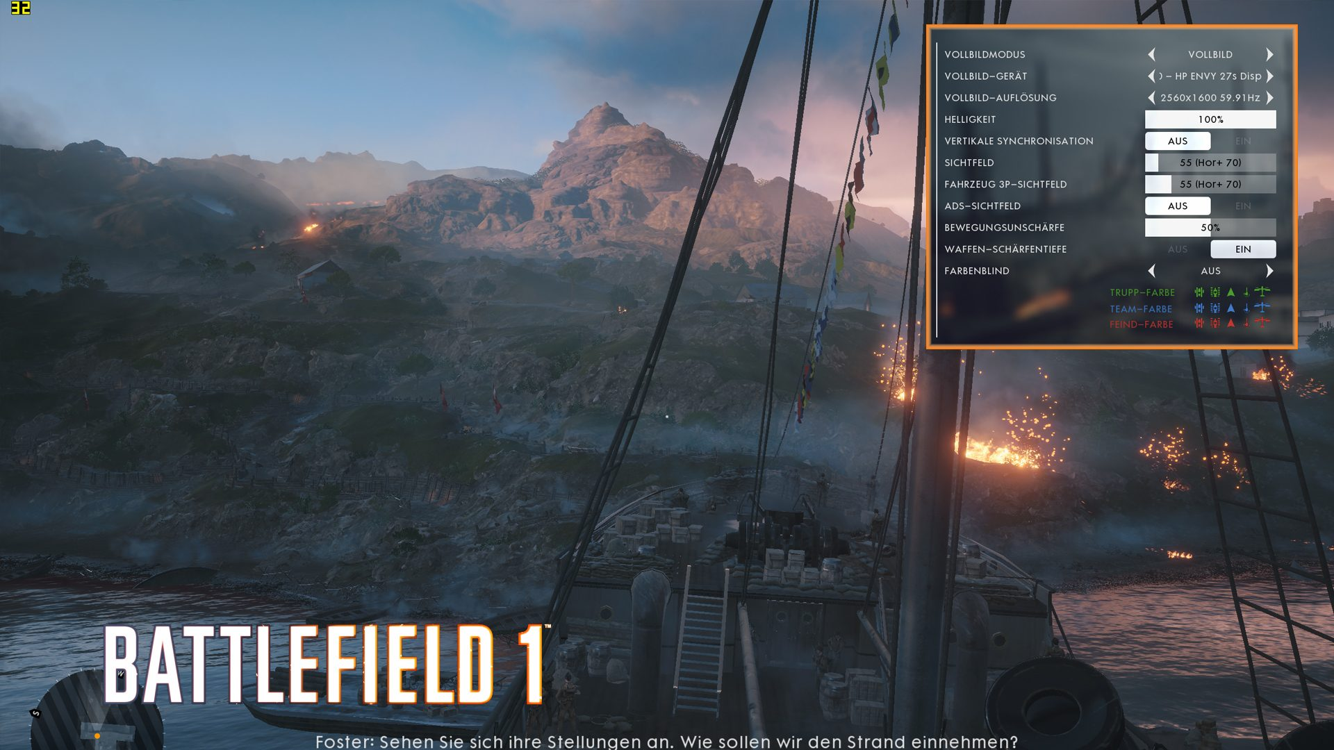 Asus-Zenbook-Battlefield-1-Monitor