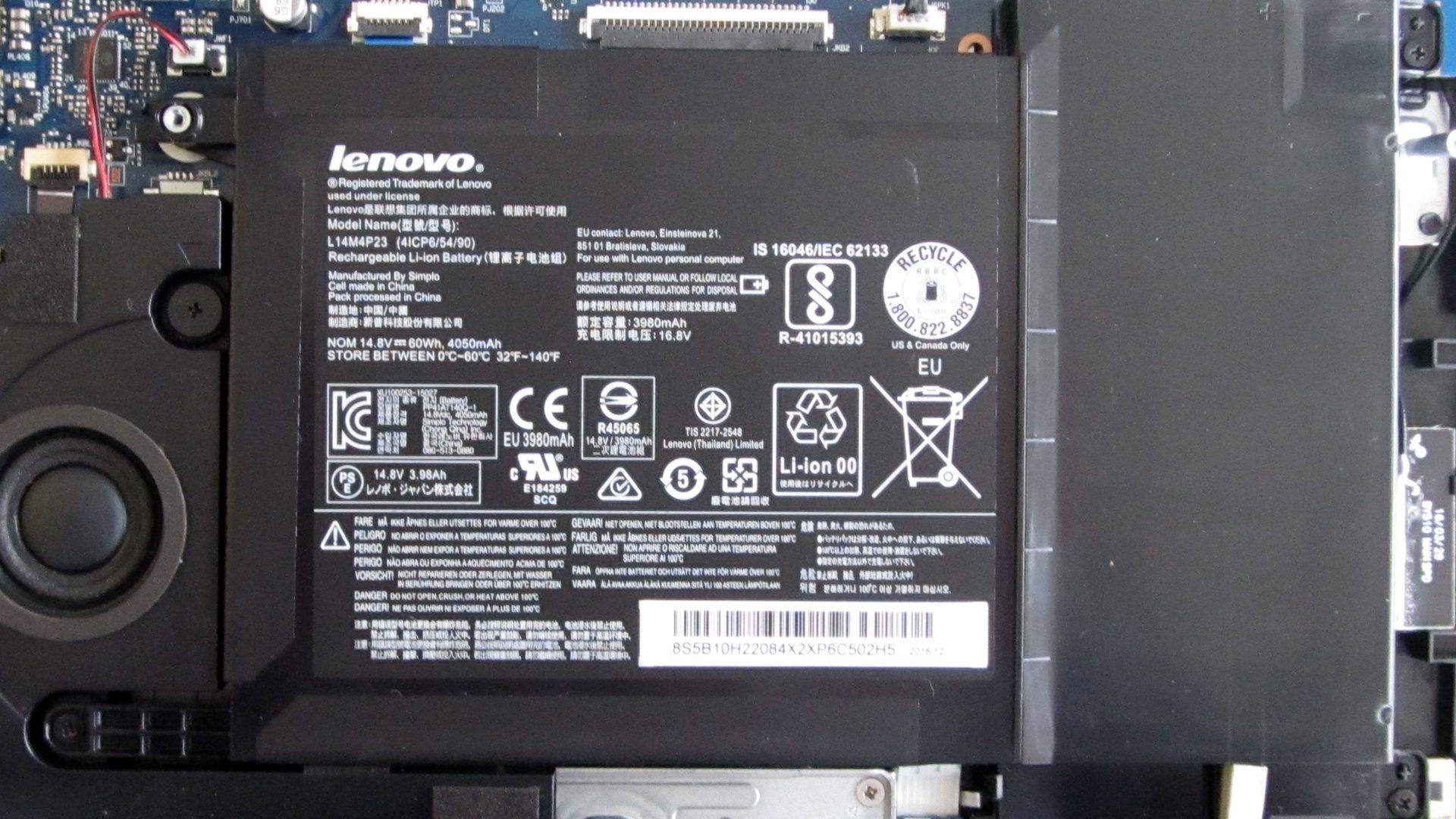 Lenovo Y700-15ISK Innen_5