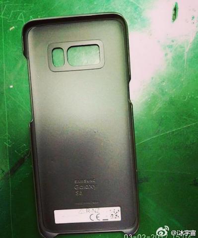 Leak Galaxy S8 Hülle