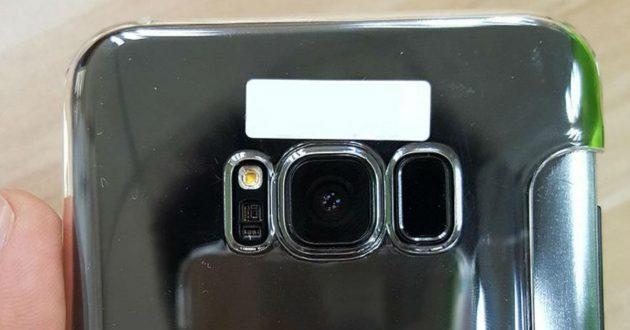 Samstung Galaxy S8 Title