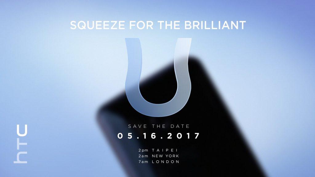HTC: Neues HTC U Smartphone am 16. Mai
