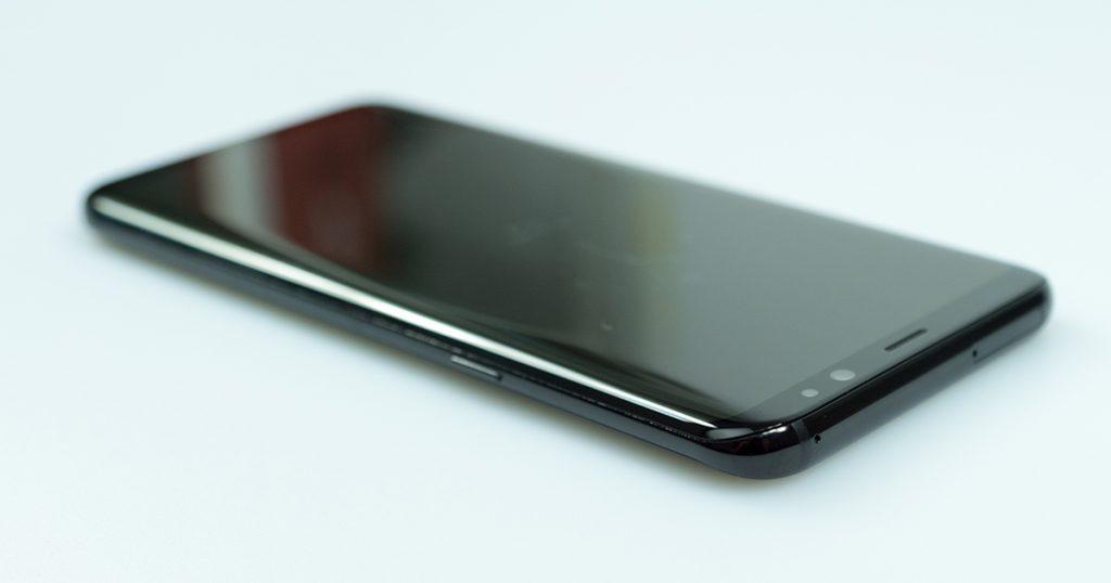 Ausgespart: Samsung Galaxy S9 mit Fingerabdrucksensor vorne?