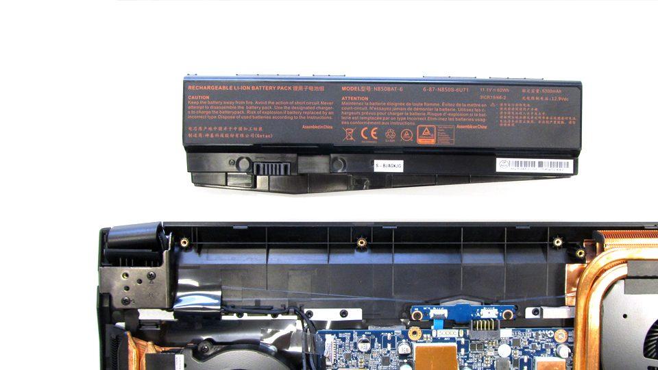 SCHENKER XMG A517-dxf Innen_7