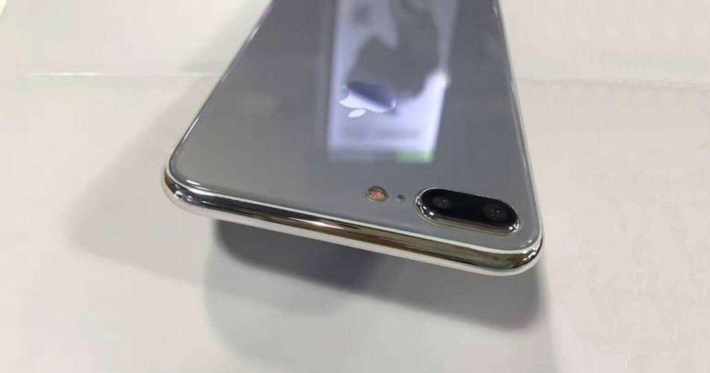 iPhone 7s Plus mit Glasrückseite – Hinweis auf induktives Laden?