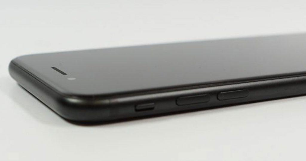 Apple: Neues Display zum Schutz eurer Privatsphäre?