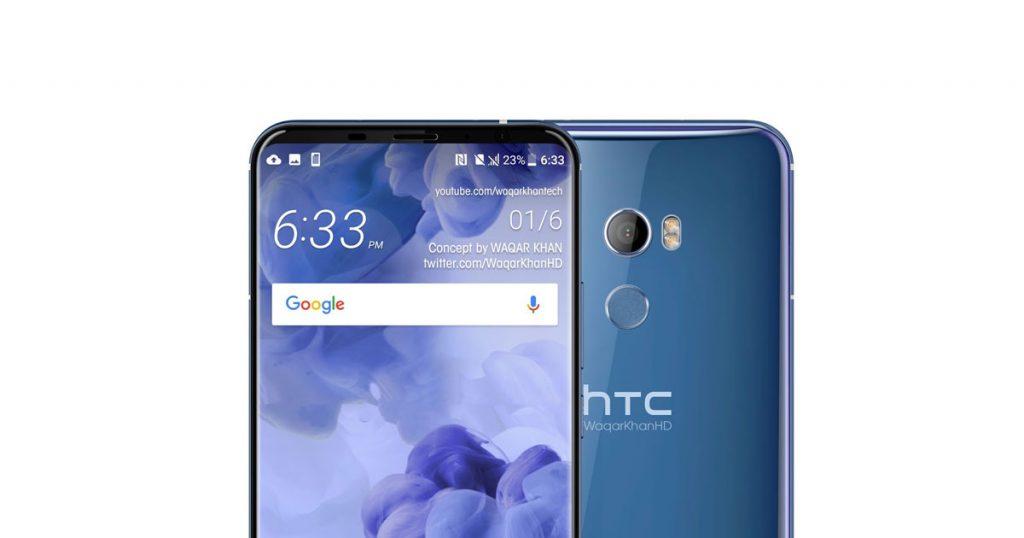 HTC U11 Plus und HTC U11 Life: Vorstellung am 2. November?