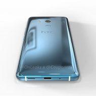 HTC-U11-plus-04b